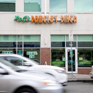 The storefront of Pamela's Diner
