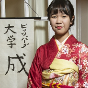 Japanese woman in red kimono